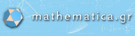mathematika.gr